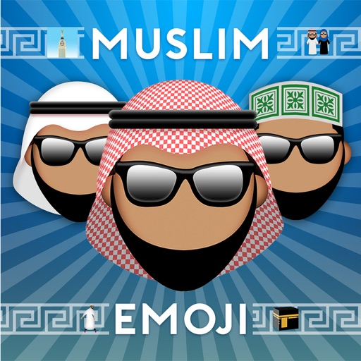 Muslim Emoji Messaging App