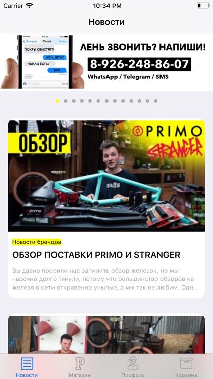 РАЁН screenshot-0