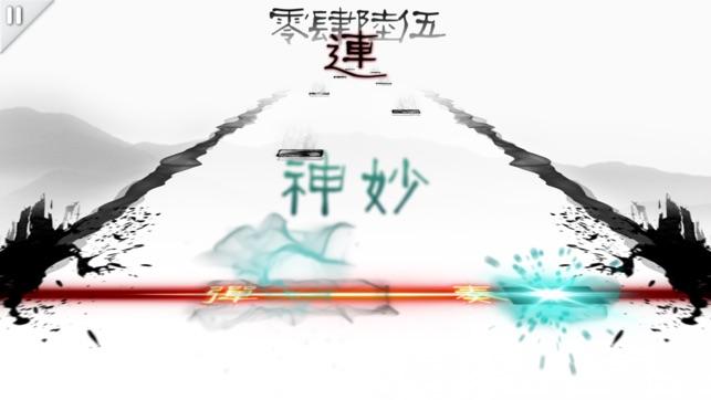 MUSYNX Screenshot