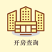 5.酒店开房记录和查询
