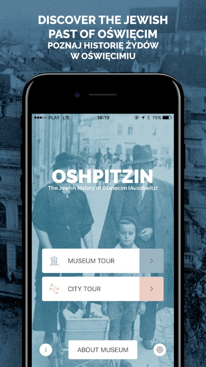 Oshpitzin screenshot-0