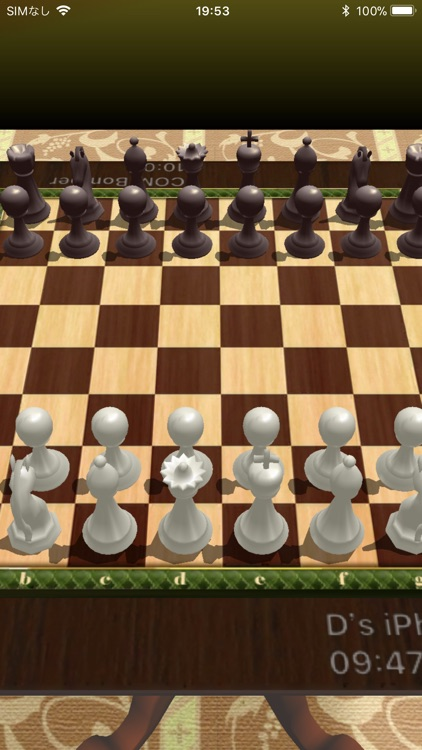 Live Chess screenshot-1
