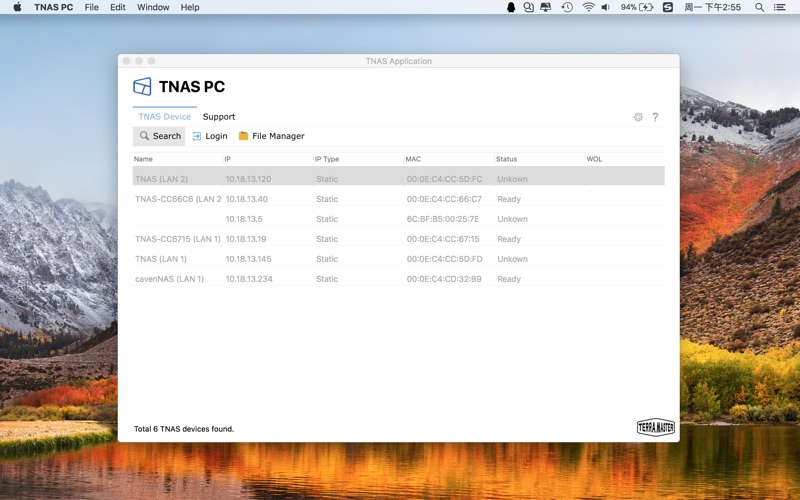 TNAS PC Screenshot - 1