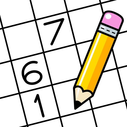Sudoku 数独:古典的な脳のパズル