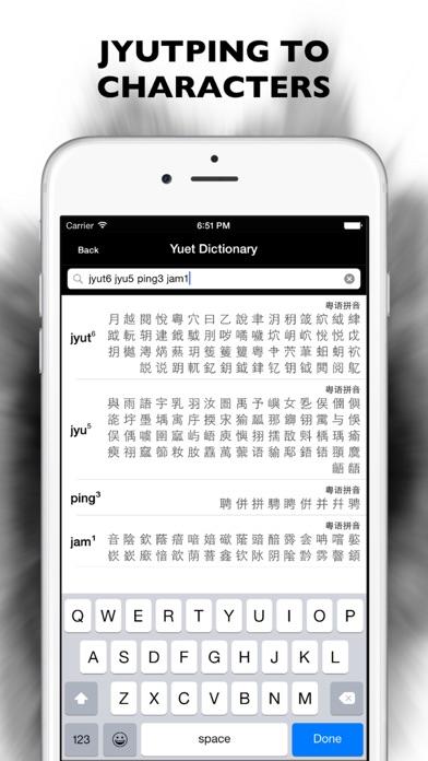 Cantonese/Yuet Dictionary Pro screenshot two