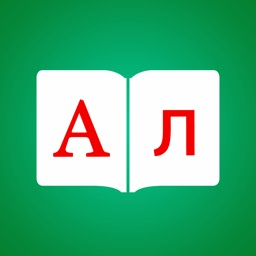 Bulgarian Dictionary Elite