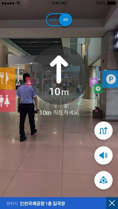 AR Ways screenshot