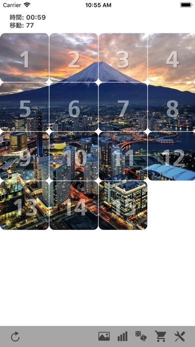 15枚のスライドタイルパズルのスクリーンショット1