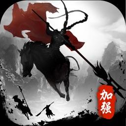 战神吕布-卡牌武侠三国游戏