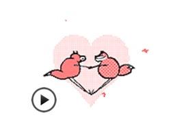 Animated Happy Dancing Sticker