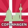 コペンハーゲン 旅行ガイド - iPhoneアプリ