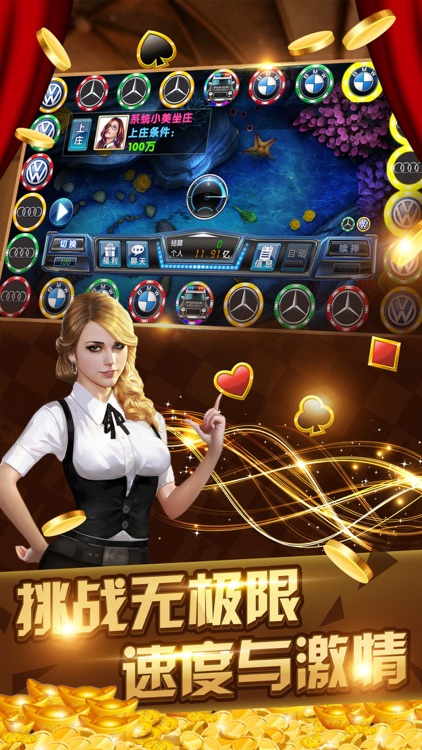 街机2-电玩合集:全民欢乐游戏厅街机游戏