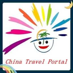 中国旅行门户