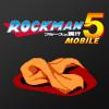 ロックマン5 モバイル