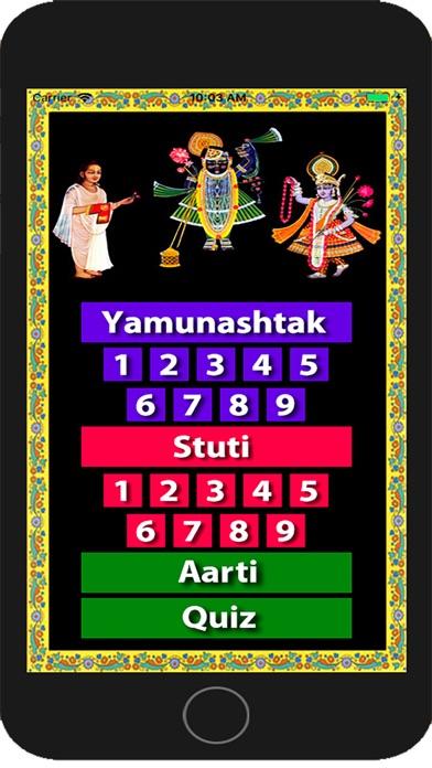 Shri Yamunashtak screenshot 3