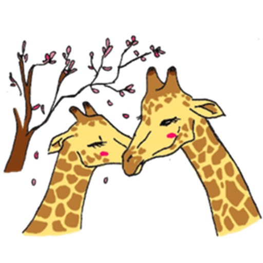Giraffe and Love Sticker