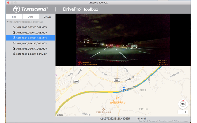 DrivePro Toolbox on the Mac App Store