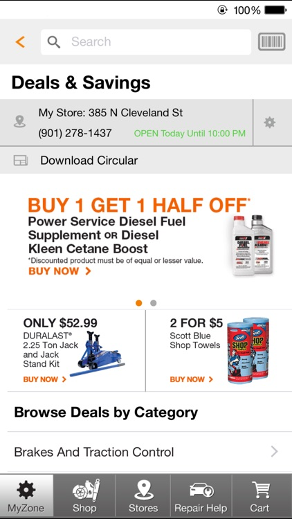 AutoZone screenshot-4