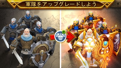 Warlords of Aternumのスクリーンショット4