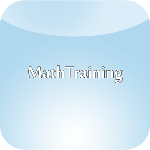 Smart Math Training