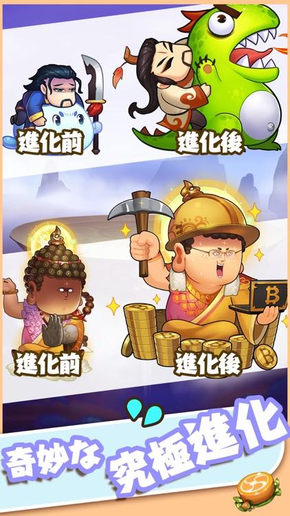 暴走魔王大戦争 screenshot-4