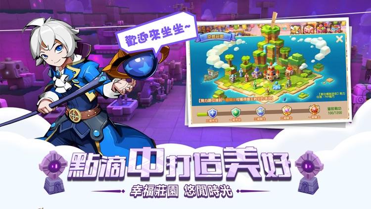 楓之戰紀 screenshot-5