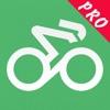 骑行导航-骑行车辆路线规划和语音导航