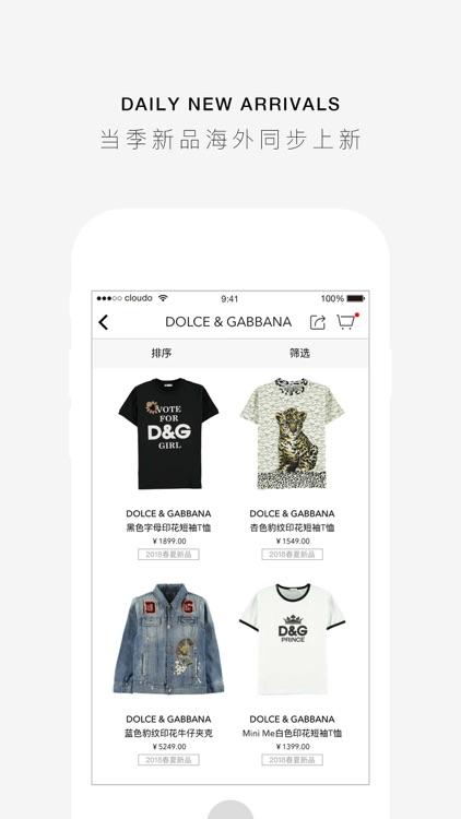 Cloudo棵朵:国际童装品牌集合店 screenshot-3