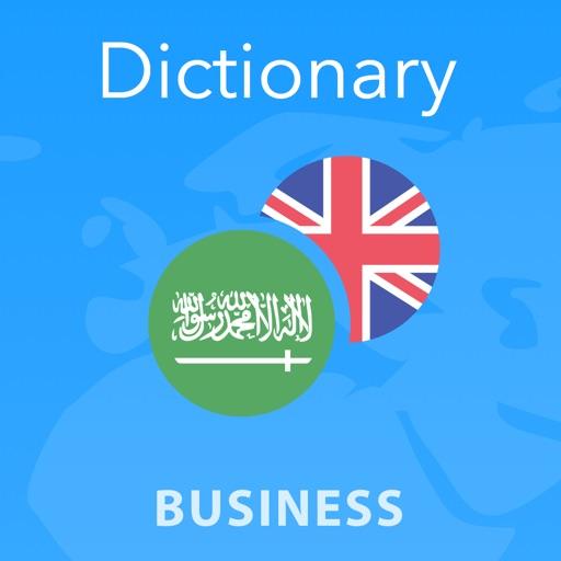 Expressis Dictionary (ENG-ARA)