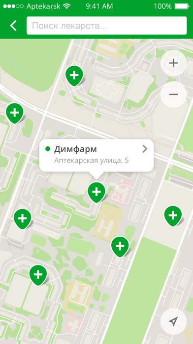 Screenshot of Димфарм App