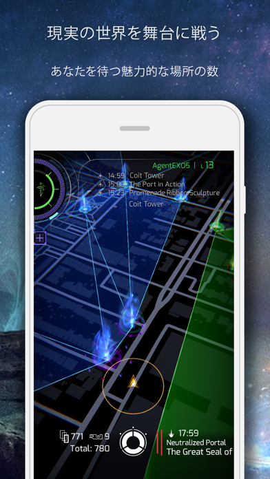 Ingress Prime ScreenShot0