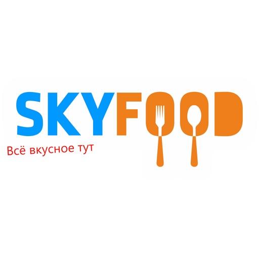 Skyfood | Орск