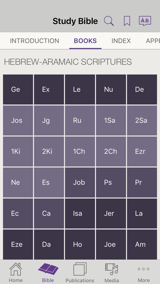 JW Library Screenshot