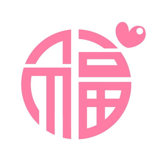 ポケット中国語-基礎からマスターできる中国語フレーズ集
