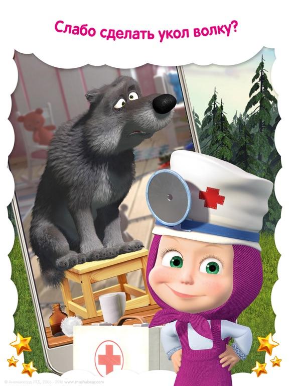 Игра Маша и Медведь: Игры Животные