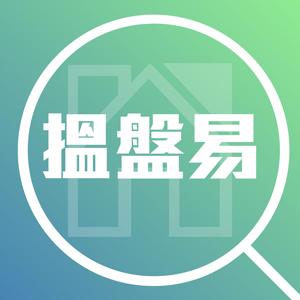 港置工商舖 搵盤易 app