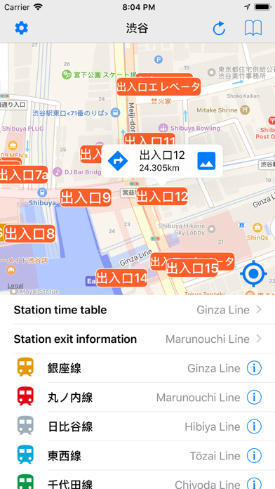 Tokyo Metro Go!Go! screenshot two