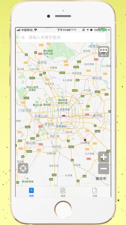 导航狗-高清地图和专业语音导航