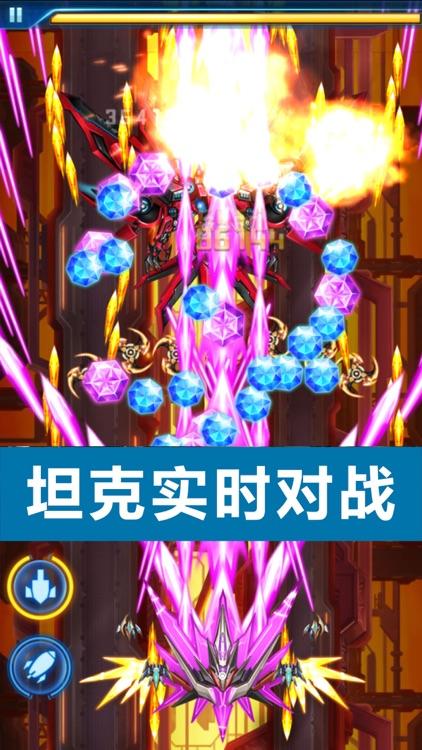 皇牌战机:战争联盟 screenshot-3