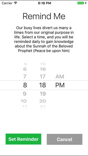 Sunnah on the App Store