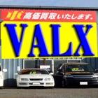 autoshop valx オートショップバルクス icon