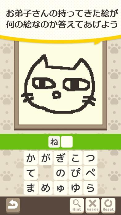 ネコの絵描きさん紹介画像2