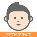 FujiTV - Logo