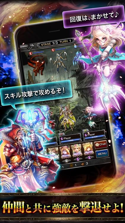 レギオンウォー[リアルタイムバトルRPG] screenshot-3