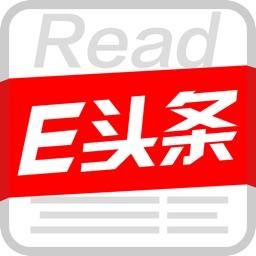 英语阅读-每日双语新闻