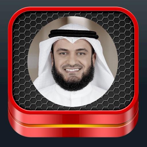 المصحف بصوت الشيخ مشارى راشد