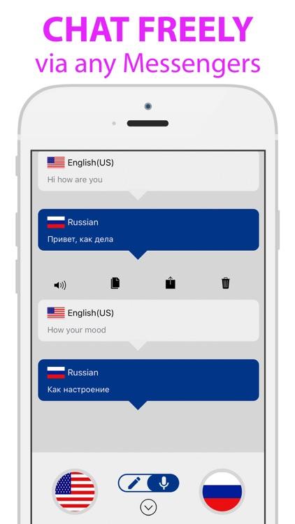 Translator Speak and Translate screenshot-3