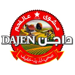 Dajen