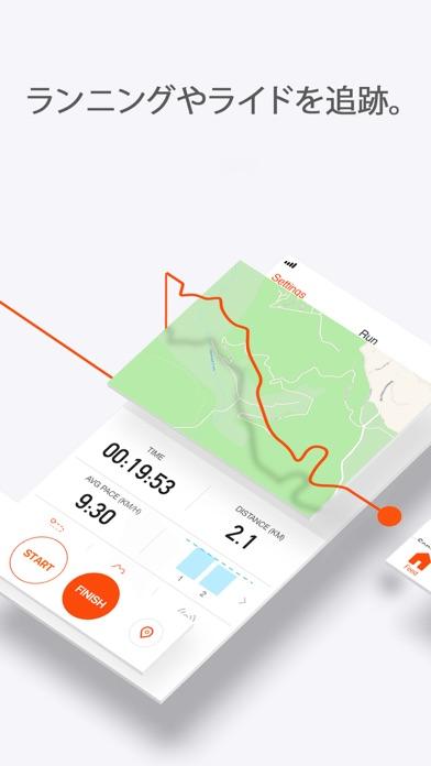 Strava GPS ランニング&サイクリングスクリーンショット
