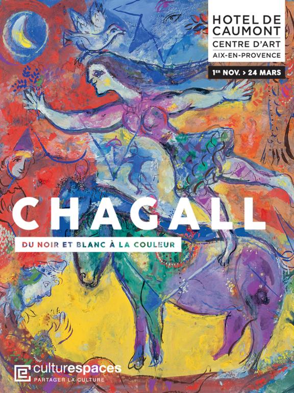Exposition Chagall screenshot 7